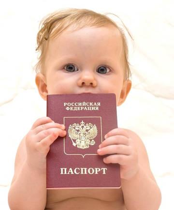 http://s3.uploads.ru/t/VT8cw.jpg