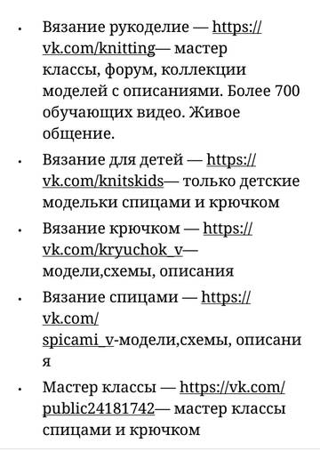 http://s3.uploads.ru/t/VTwhE.jpg