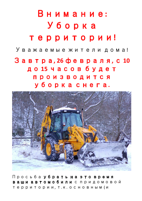 http://s3.uploads.ru/t/VTwpa.png