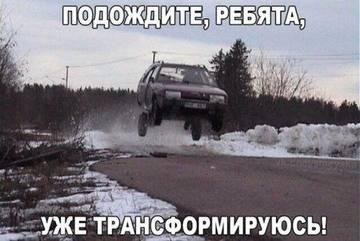 http://s3.uploads.ru/t/VUQlJ.jpg