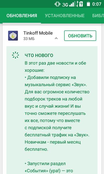 http://s3.uploads.ru/t/VWERe.png