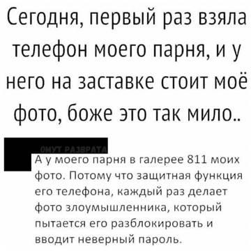 http://s3.uploads.ru/t/VWdLO.jpg