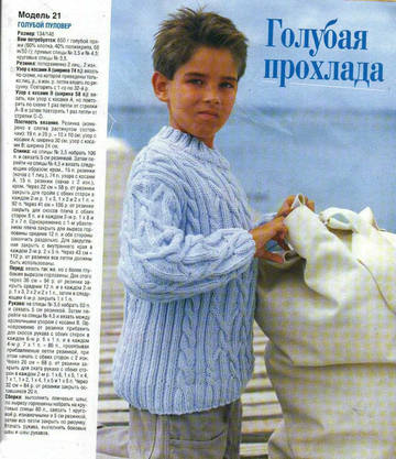 http://s3.uploads.ru/t/VXY7m.jpg