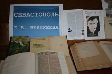 http://s3.uploads.ru/t/VZvqn.jpg