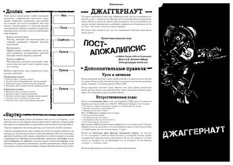 http://s3.uploads.ru/t/VaA1y.jpg