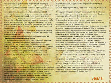 http://s3.uploads.ru/t/VbCM8.jpg