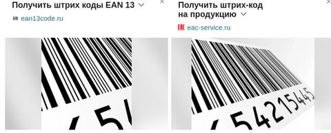 http://s3.uploads.ru/t/VbfM8.png