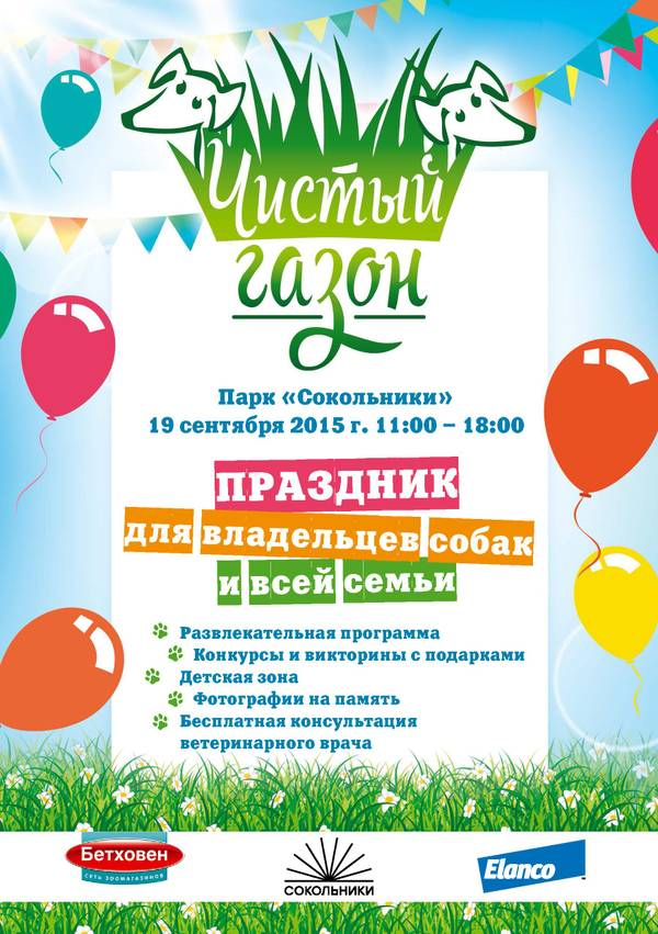 http://s3.uploads.ru/t/VcIhq.jpg