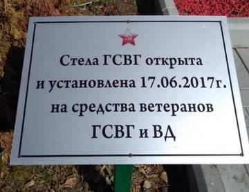http://s3.uploads.ru/t/VeQPu.jpg