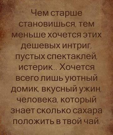 http://s3.uploads.ru/t/Vh5H6.jpg