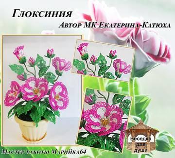 http://s3.uploads.ru/t/ViMPl.jpg