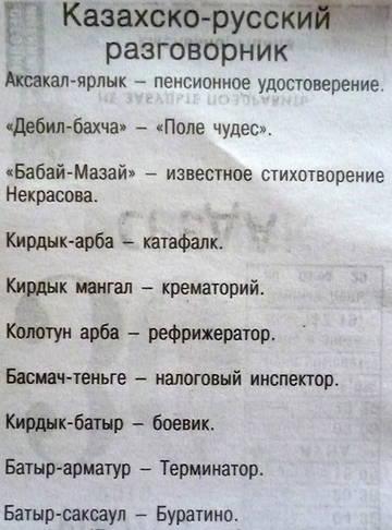 http://s3.uploads.ru/t/Vis24.jpg