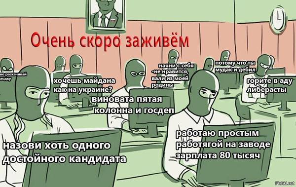 http://s3.uploads.ru/t/Vjrnf.jpg