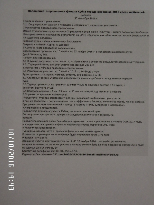 http://s3.uploads.ru/t/VkzPK.png