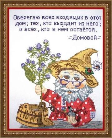 http://s3.uploads.ru/t/VlkFL.jpg