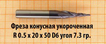 http://s3.uploads.ru/t/Vnjyd.jpg