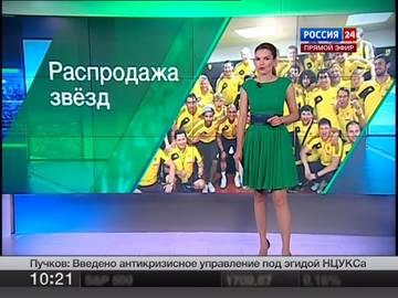 http://s3.uploads.ru/t/VqQwx.jpg