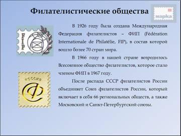 http://s3.uploads.ru/t/VrIkd.jpg