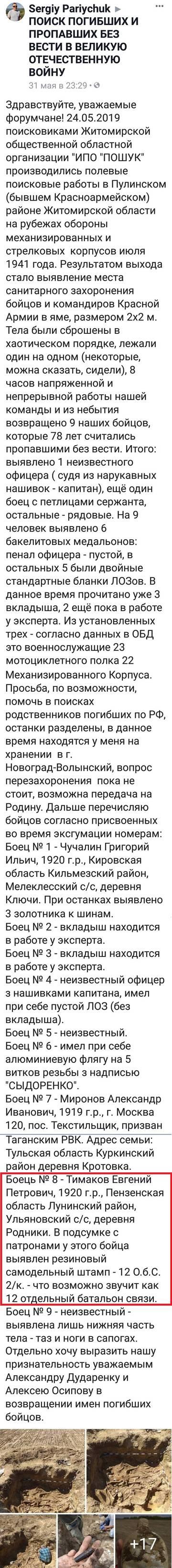 http://s3.uploads.ru/t/VtmTN.jpg