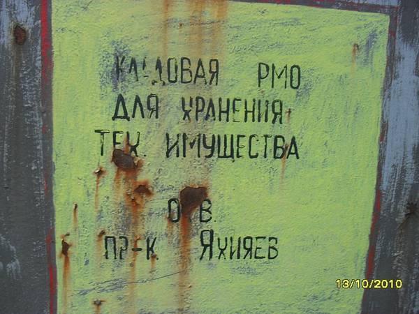 http://s3.uploads.ru/t/VtzTG.jpg