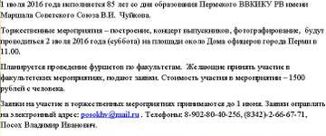 http://s3.uploads.ru/t/VwiUx.jpg