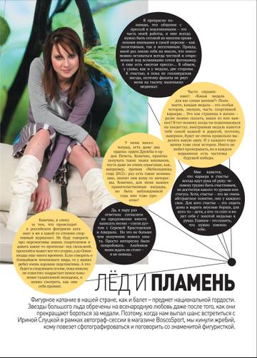 http://s3.uploads.ru/t/VxLns.jpg