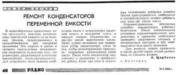 http://s3.uploads.ru/t/VxzEr.jpg