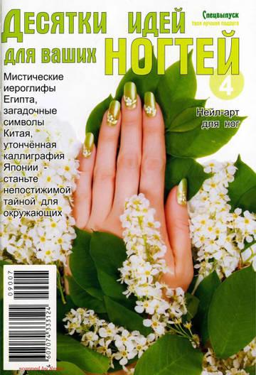http://s3.uploads.ru/t/W0kG4.jpg