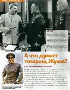 http://s3.uploads.ru/t/W2Vb7.jpg