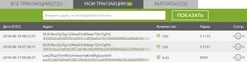 http://s3.uploads.ru/t/W6CdR.jpg