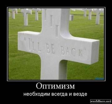 http://s3.uploads.ru/t/W98di.jpg