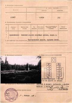 http://s3.uploads.ru/t/WBYbl.jpg