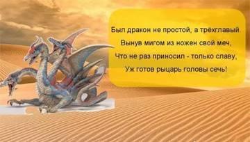 http://s3.uploads.ru/t/WC9Dv.jpg