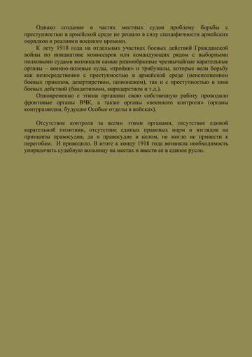 http://s3.uploads.ru/t/WCr1d.jpg