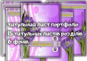 http://s3.uploads.ru/t/WELAS.jpg