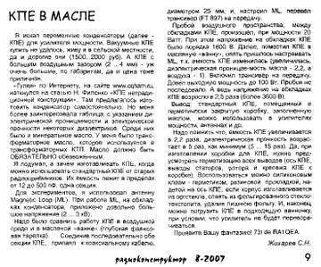 http://s3.uploads.ru/t/WErDf.jpg