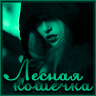 http://s3.uploads.ru/t/WFBLQ.png