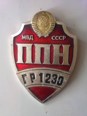 http://s3.uploads.ru/t/WHmZX.jpg