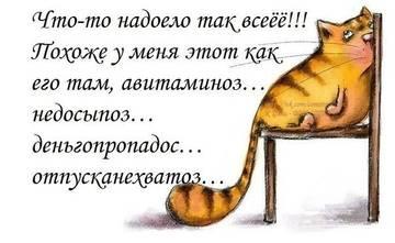 http://s3.uploads.ru/t/WK8Vc.jpg
