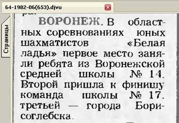 http://s3.uploads.ru/t/WKUmn.jpg
