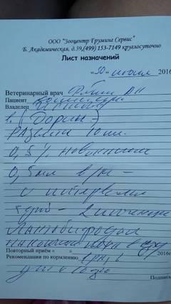http://s3.uploads.ru/t/WKbLt.jpg