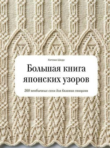 http://s3.uploads.ru/t/WMygr.jpg
