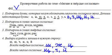 http://s3.uploads.ru/t/WPS8r.jpg
