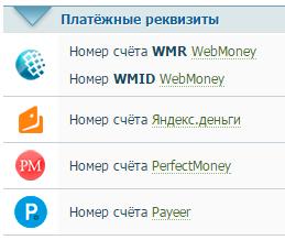 http://s3.uploads.ru/t/WQh8H.png