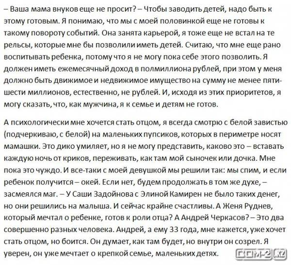 http://s3.uploads.ru/t/WQon1.jpg