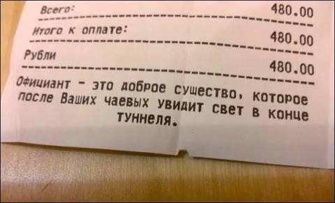 http://s3.uploads.ru/t/WSq4G.jpg