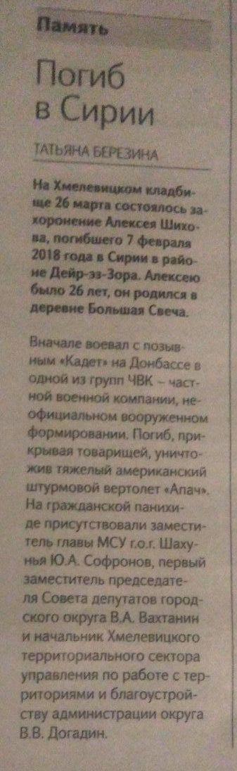 http://s3.uploads.ru/t/WU6oY.jpg