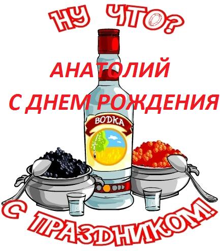 http://s3.uploads.ru/t/WUt0p.png