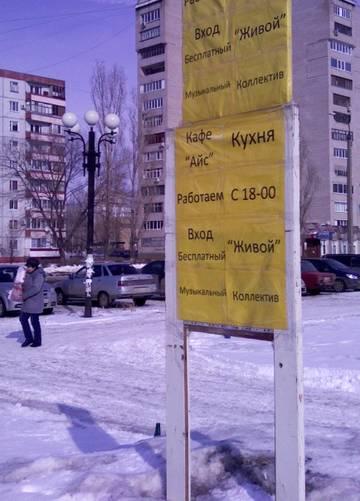 http://s3.uploads.ru/t/WVZDf.jpg