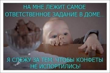 http://s3.uploads.ru/t/WVoQ4.jpg